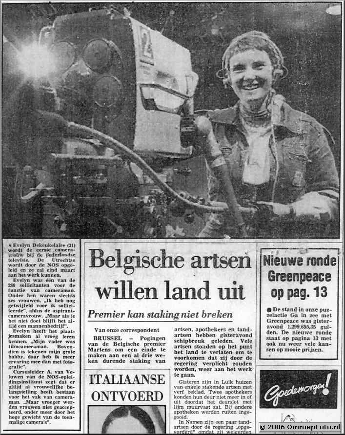 Foto 7-139. Evelien mag achter de camera _ december 1980