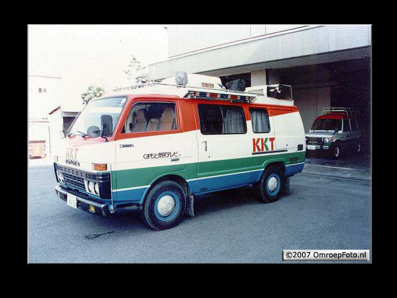 Doos 104 Foto 2067. KKTY Remote Truck