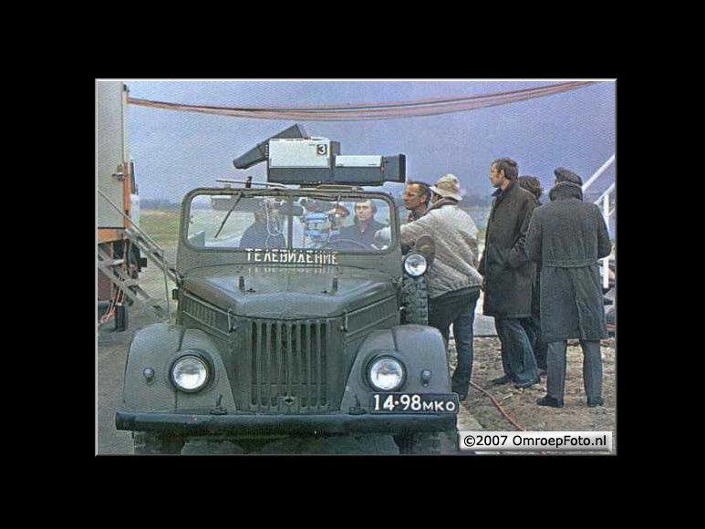 Doos 104 Foto 2069. Russian Remote Van