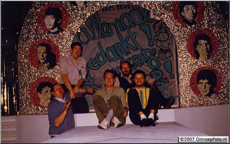 Doos 104 Foto 2071. 'Kwistig met Muziek' in De Lievekamp  met oa. de onlangs overleden Paul Snelders (2e van rechts); 1984