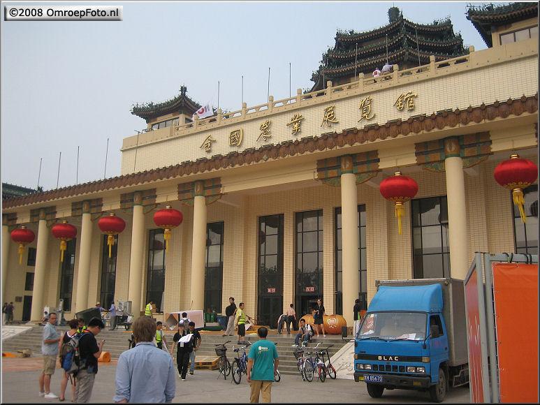 Doos 140 Foto 2787. DV in China. Olympische Spelen 2008