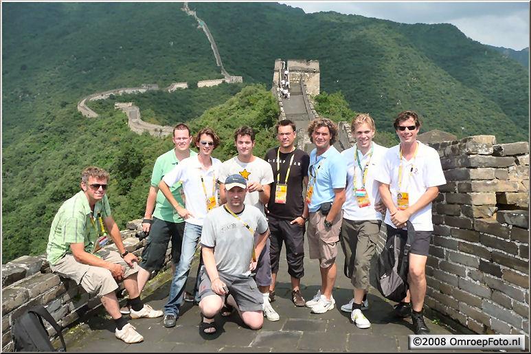 Doos 140 Foto 2796. DV in China. Olympische Spelen 2008